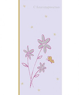 о234 - Доставка и заказ цветов - UniFlower