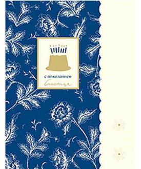 o371 - открытки, подарки от Uniflower