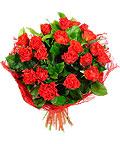 Букет 19 красных роз «Желание»